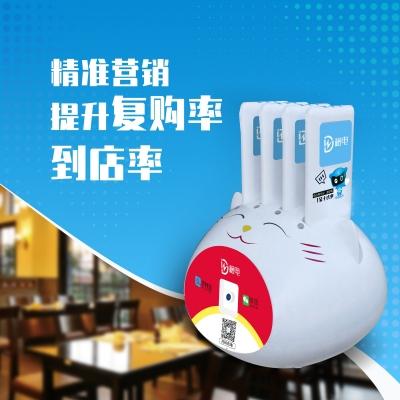 智能招财猫IOT版-新一代5G智能物联共享充电宝全新上市